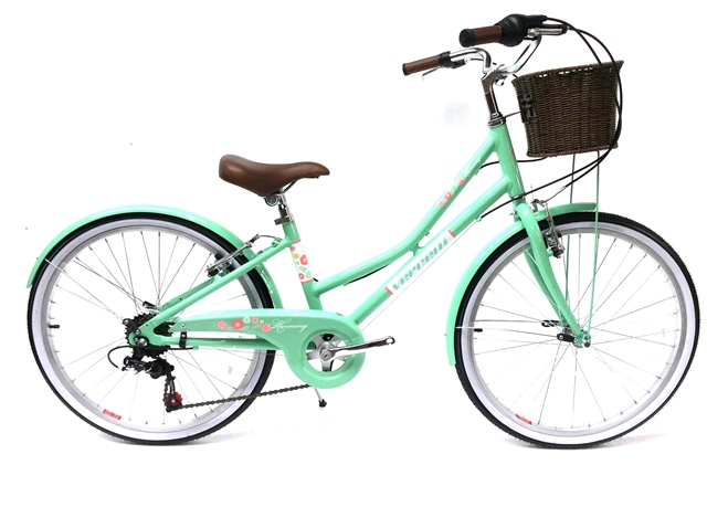 Harmony 24 Girls Alloy City Bike
